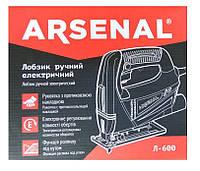 Лобзик Арсенал Л-600