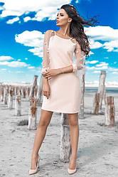 Коктейльное платье а003