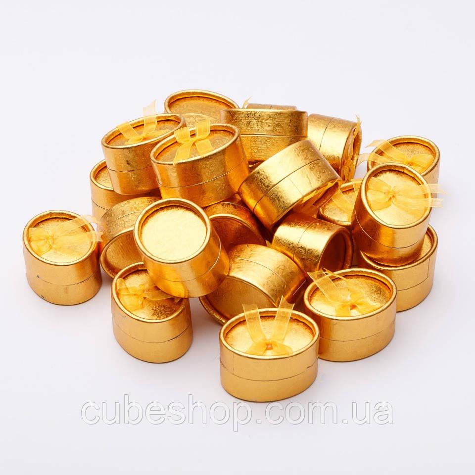 Подарочная коробочка для кольца  и серьг - Золотой овал - CubeShop - подарки и подарочная упаковка в Киеве