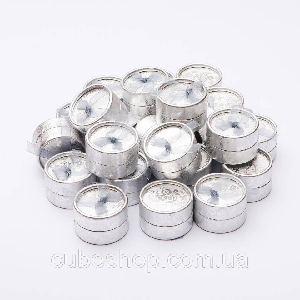 Подарочная коробочка для кольца и серьг круглая - Серебро круг