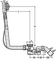 Сифон Multiplex для нестандартных ванн 1070 мм,  без накладок (308889)