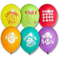 Гелиевые шары Поздравления - 30 см. Гелиевые шары Киев.