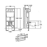 Комплект ROCA: PRO инсталяция для унитаза,  PRO кнопка