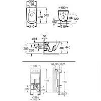 Комплект:PRO инсталляция для унитаза, PRO  кнопка, GAP подвесной унитаз,сиденье твердое  slow-closing