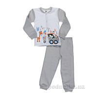 Пижама для мальчиков Niso Baby Happy Travel серая 92
