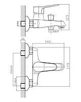 WITOW смеситель для ванны, хром, 35 мм