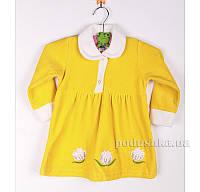 Платье детское Niso Baby VEL1430 желтое 98