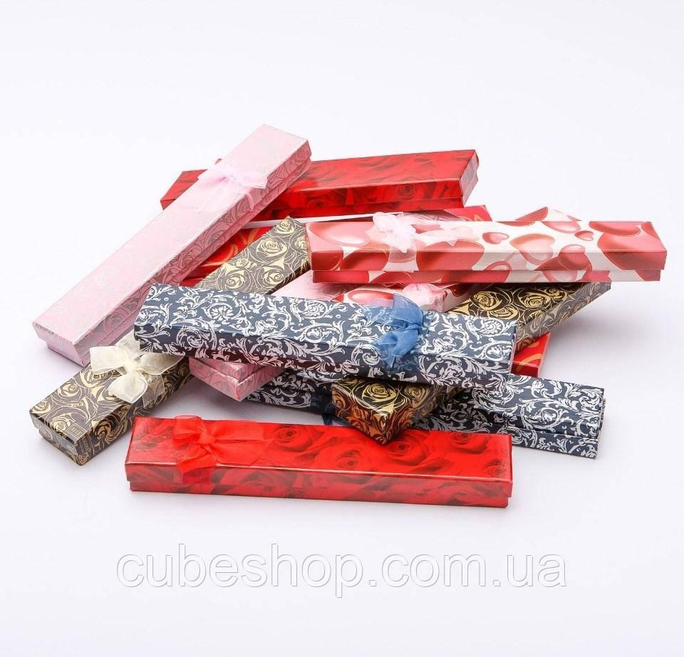 Коробочка подарочная для цепочки, браслета  - CubeShop - подарки и подарочная упаковка в Киеве