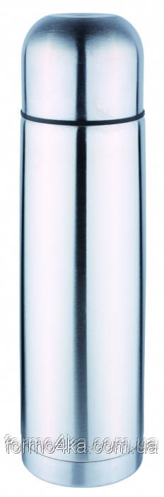 Вакуумный термос Con Brio 0,35л