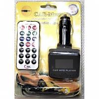 FM-модулятор 8in1 852 (USB, AUX, MicroSD), автомобильный трансмиттер модулятор