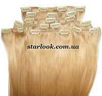 Набор натуральных волос на клипсах 60 см. Оттенок №24. Масса: 140 грамм., фото 1