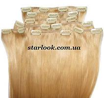 Набор натуральных волос на клипсах 60 см. Оттенок №24. Масса: 140 грамм.