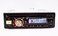 Автомобильная DVD магнитола DEH-8300UBG, качественная автомагнитола
