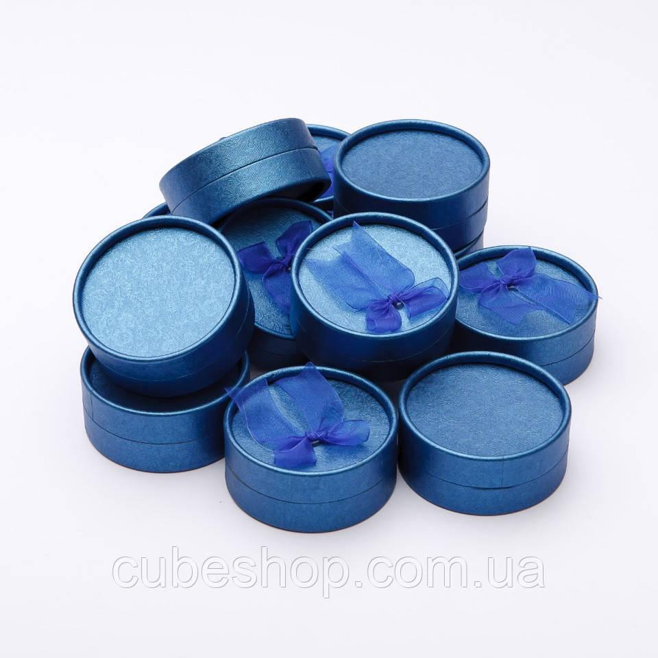 Круглая коробочка для украшений - Синий круг - CubeShop - подарки и подарочная упаковка в Киеве