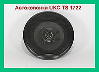 Автомобильные колонки UKC TS-1722 2шт