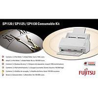 Комплект ресурcных материалов для сканеров Fujitsu SP-1120/1125/1130