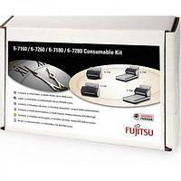 Комплект ресурcных материалов для сканеров Fujitsu fi-7140/7240/7160/7260/7180/7280 (CON-3670-002A)