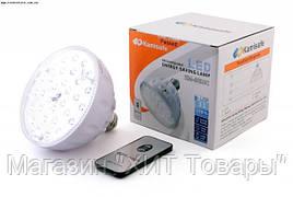 Аварийная лампа Kamisafe KM-5601C на 24 диода, светодиодная лампочка фонарь!Купить сейчас