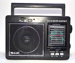 Портативное радио GOLON RX-99UAR, радио USB SD music Player, фото 3
