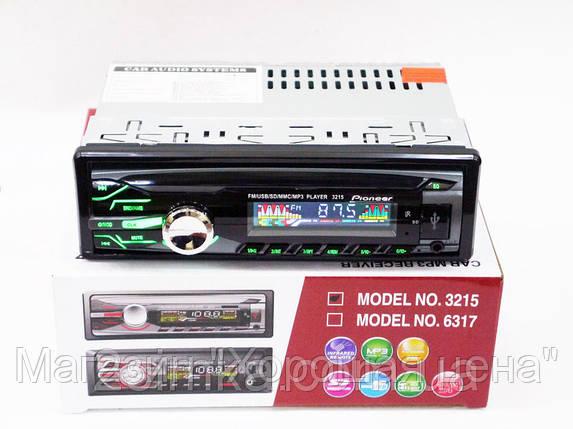 Магнитола автомобильная 3215 USB + RGB подсветка + Fm + Aux + пульт (4x50W), фото 2