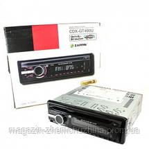 Автомагнитола Sony CDX-GT490U DVD, качественная автомобильная магнитола, фото 3