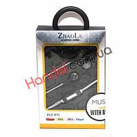 Качественные вакуумные наушники ZhaoLe ZLC-011, проводные наушники MP3 Player