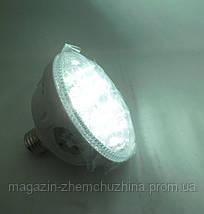 Аварийная лампа Kamisafe KM-5601C на 24 диода, светодиодная лампочка фонарь, фото 2