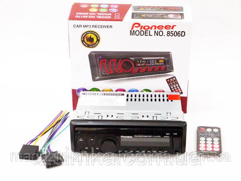 Автомагнитола Pioneer 8506D Usb + RGB подсветка + Fm + Aux + съемная панель
