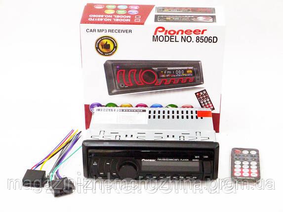 Автомагнитола Pioneer 8506D Usb + RGB подсветка + Fm + Aux + съемная панель, фото 2