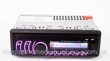 Автомагнитола Pioneer 8506D Usb + RGB подсветка + Fm + Aux + съемная панель, фото 3
