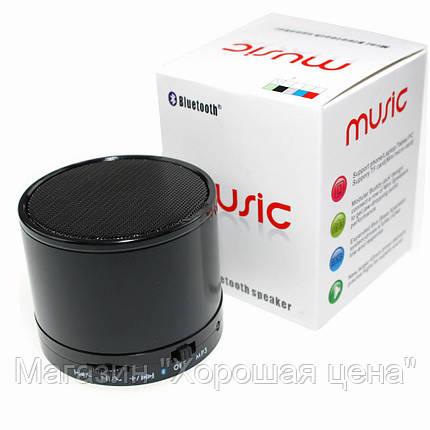 Портативная Bluetooth колонка S10, музыкальная блютус колонка, фото 2