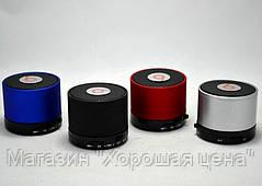 Портативная Bluetooth колонка S10, музыкальная блютус колонка, фото 3