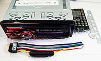 Автомобильная магнитола DEH-8250UBG DVD USB+Sd+MMC съемная панель