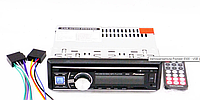 Автомагнитола Pioneer 8500 - USB флешка + RGB подсветка + AUX + FM (4x50W)