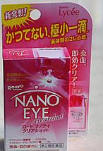 Rohto Nano Eye розовые нанокапли, не вытекающие из глаз, для снятия покраснений, фото 3