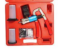 Комплект для проверки давления и герметичности (вакуум)  JTC 1245