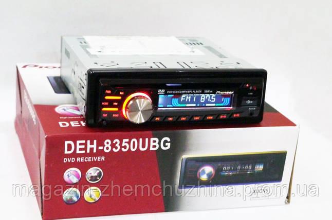 Автомагнитола DEH-8350UBG, DVD магнитола USB+SD+AUX+FM (4x50W) copy, фото 2