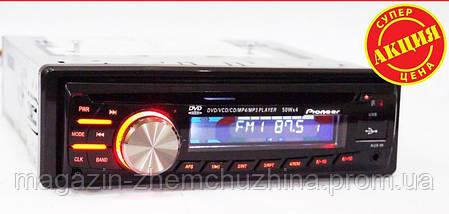 Автомагнитола DEH-8350UBG, DVD магнитола USB+SD+AUX+FM (4x50W) copy, фото 3
