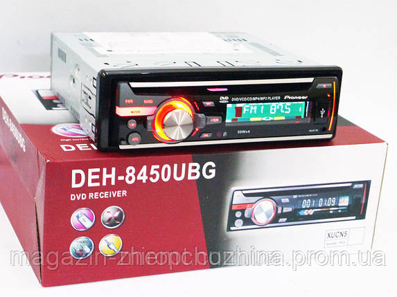 Автомобильная магнитола DEH-8450UBG USB+Sd+MMC съемная панель, фото 2