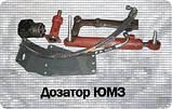 Комплект переоборудования под(новый) насос дозатор ЮМЗ, фото 2