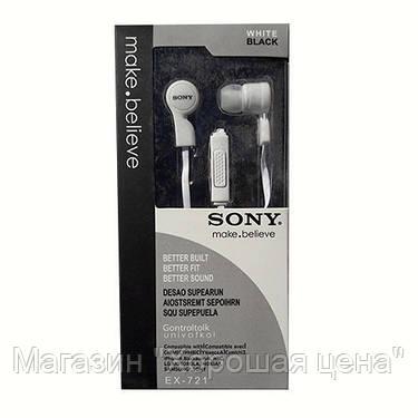 Наушники SONY EX-721, фото 2