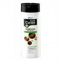 COLOR LUX Шампунь для волосся - Рятувальник кольору, 400 мл