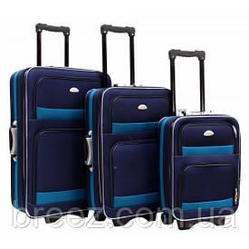 Чемодан сумка Deli 901 набор 3 штуки М