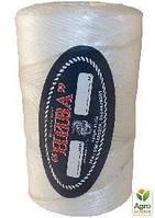 Полипропиленовая нить для подвязки, уплотненная (Полипропиленовый шпагат) 400м