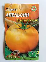 Семена Томат Апельсин 3 г (Organic)