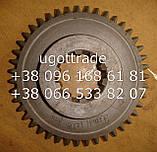 Шестерня КПП Т-16 1й передачи Т16.37.121, фото 2