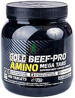 Olimp Nutrition Gold Beef-Pro AMINO Mega Tabs (300 таб.)