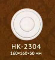 Вставка арочной конструкции HK-2304