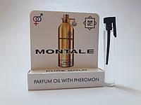 Масляные духи с феромонами Montale Pure Gold 5 ml