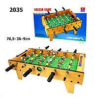 Настольная игра Футбол деревянный 2035